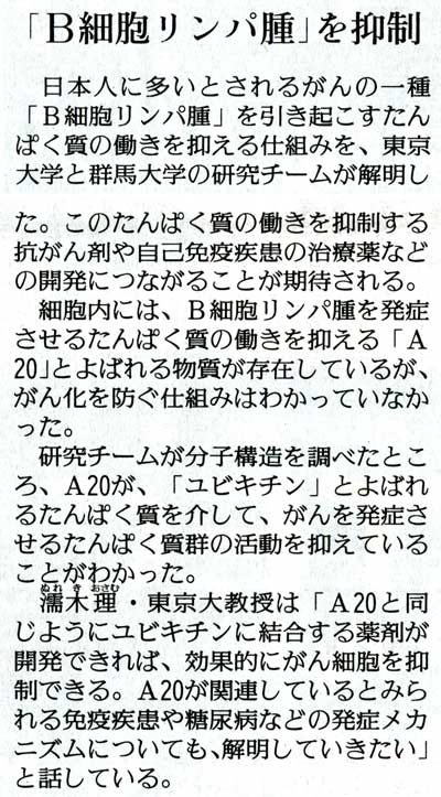 yomiuri_0930_2.jpg